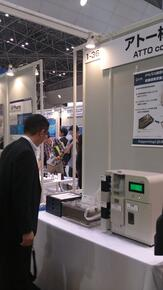 ATTO booth in BIOTECH2013