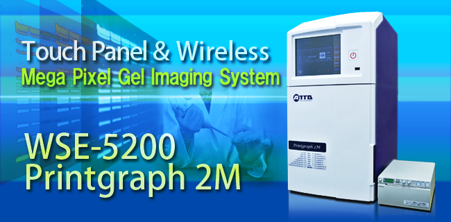 Printgraph 2M Gel Documentation System with High Resolution Camera and Touch Panel
