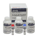 Subcellular fractionation kit